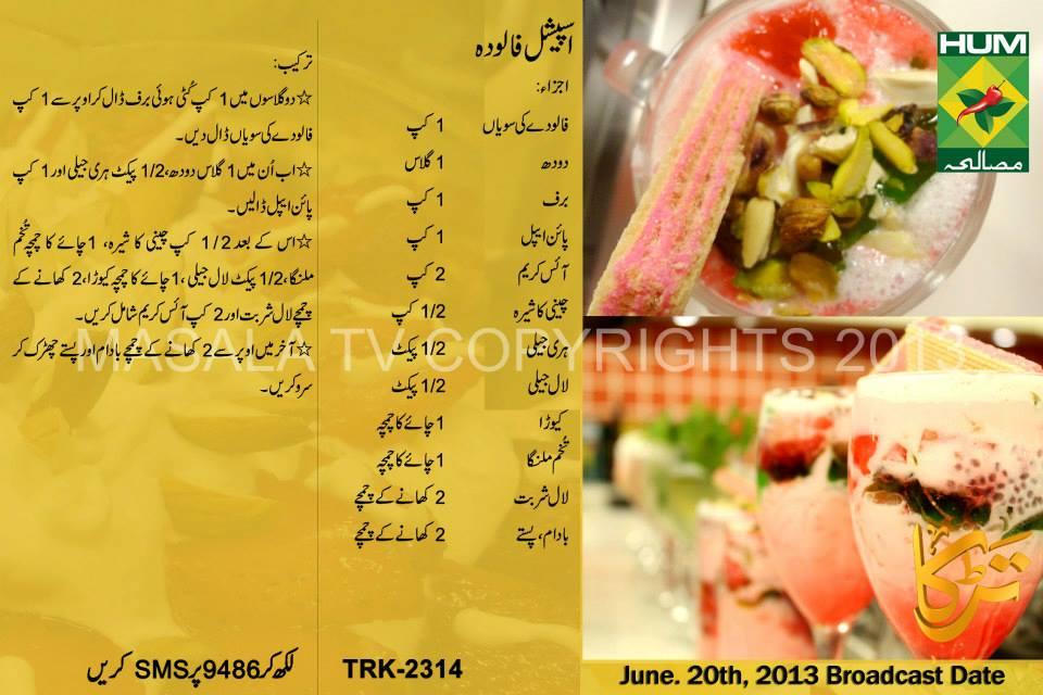 Special Falooda By Tarka Cooking Show Recipes Rida Aftab Recipe In Urdu