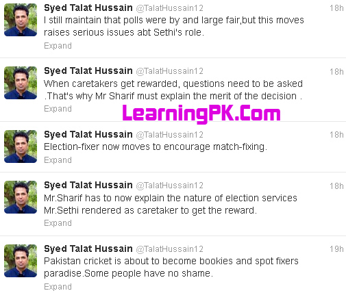 talat hussain11 Talat Hussain Views about Najam Sethi Appointment As Chairman PCB