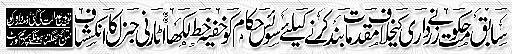 zardari and swiss court Swiss letter saga: AG makes stunning revelations in SC