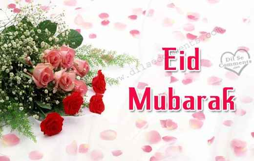 Eid Mubarak 2013 Wishes Greeting Cards FB Wallpapers Pics