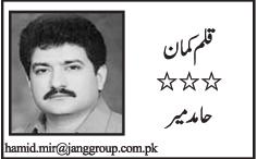 hamid mir Indian Agent by Hamid Mir