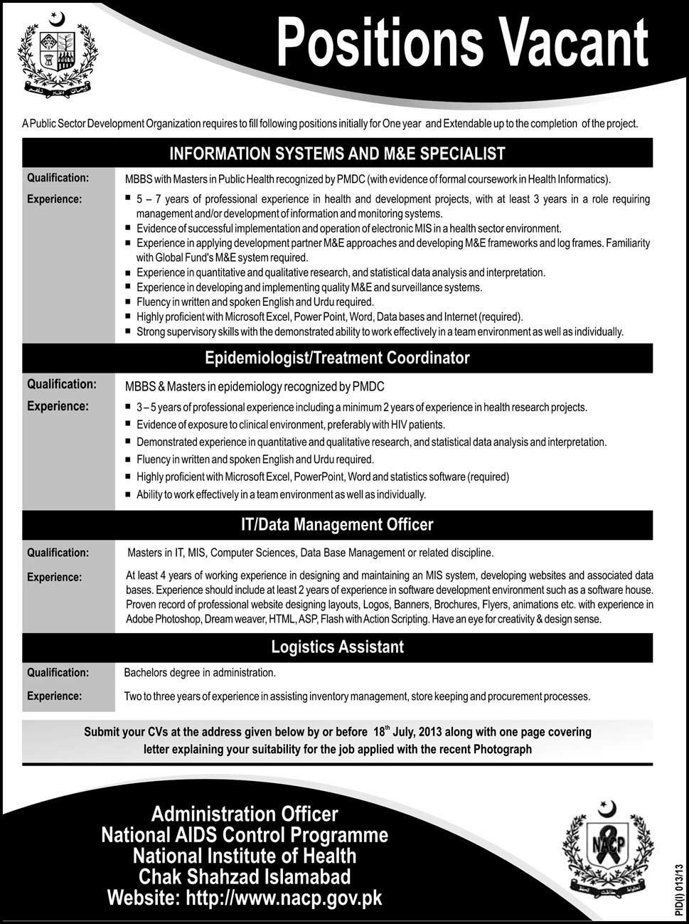 Jobs in Public Sector Org