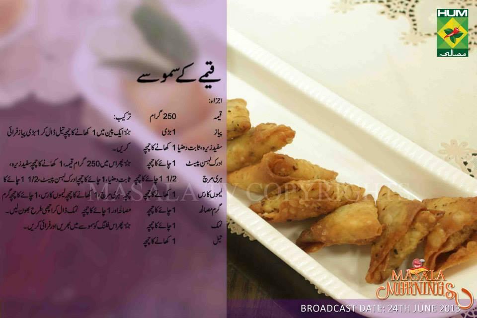 recipe of chapli kabab by zubaida tariq chicken