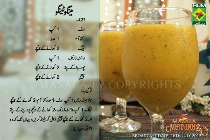 mango tango by shireen anwer Anwar Facebook