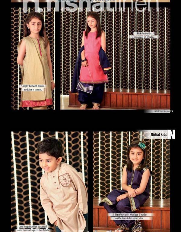 nishat linen eid collection 2013 for kids for girls and boys Eid Collection 2013 for Kids, Boys Kurta Girls Kurti Designs