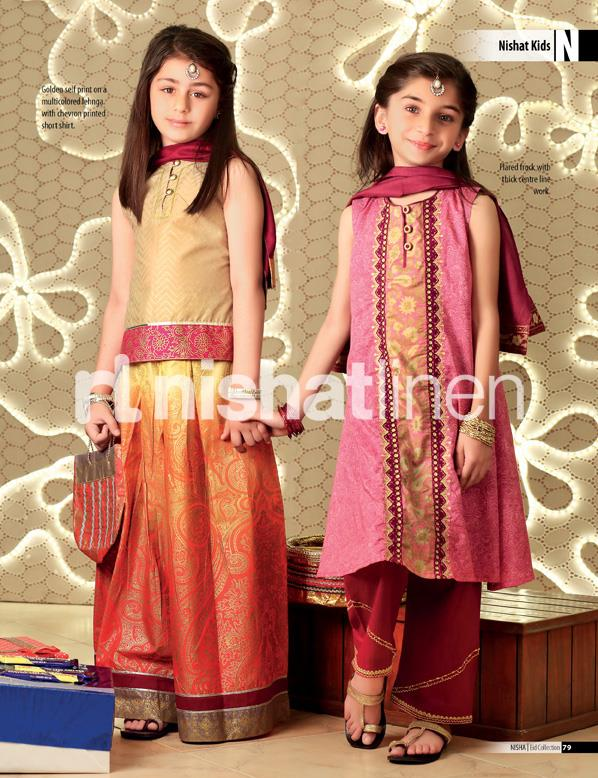 nishat linen eid collection 2013 for kids for little girls Nishat Linen Eid Collection 2013 for Kids, Little Girls Dress
