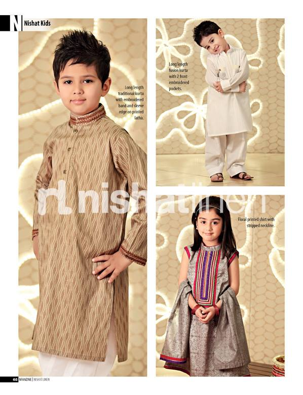 nishat-linen-kids-eid-collection-2013-Kurta for Girls And Boys