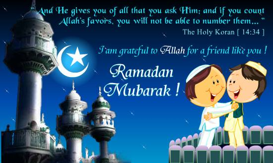 ramadan moon sighting 2013 ramzan chand mubarak wallpaper english Ramadan Moon Sighting 2013 Ramzan Chand Mubarak Facebook Pics