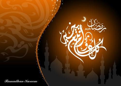 ramadan ramzan mubarak 2013 chand wallpaper sms wishes fb facebook Ramzan Mubarak 2013 SMS Wishes Latest Chand FB Wallpapers Pics
