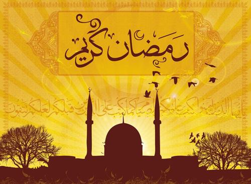 Ramzan Kareem ramadhan-muslim-free-vector-Wallpaper 2013 Images