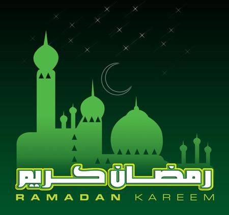 Ramzan Karim ramadan kareem wallpapers 2013