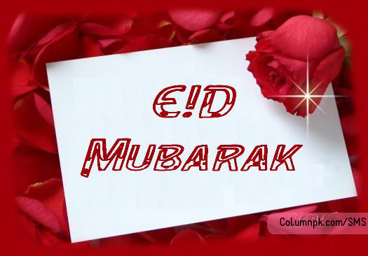 Beautiful Eid Greeting Cards 2013 Wallpaper Facebook Images Photos