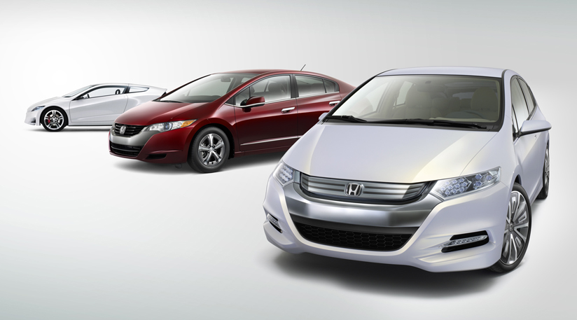 honda insight Honda Insight Hybrid Car Price in Pakistan