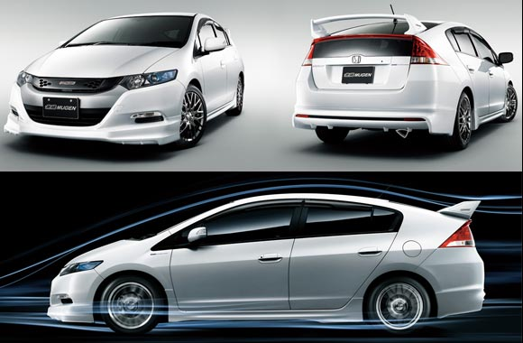honda insight in pakistan Honda Insight Hybrid Car Price in Pakistan
