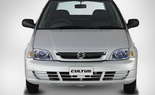 Cultus front