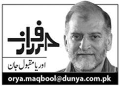 orya maqbool jan columns Khabardar by Orya Maqbool Jan
