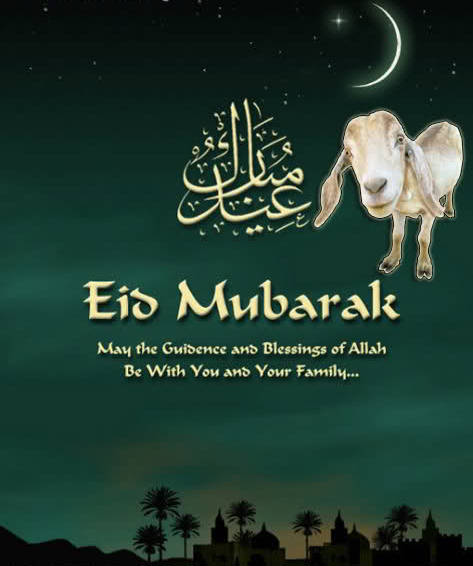 Bakra Eid Mubarak Wishes and Cards for Friends