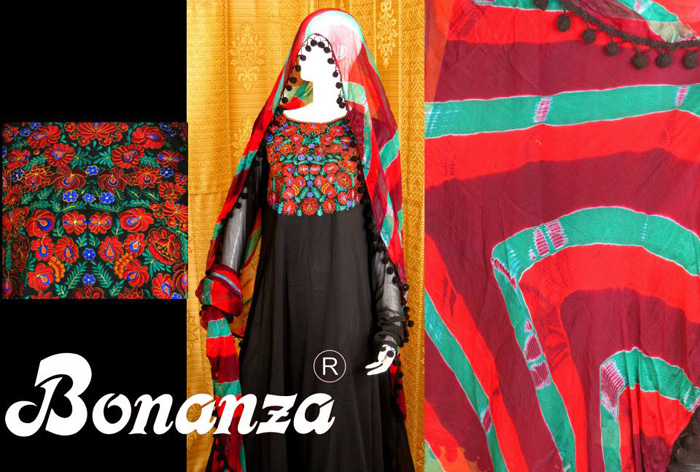 Bonanza New Arrivals Winter Collection 2013 2014 Rs. 6,800