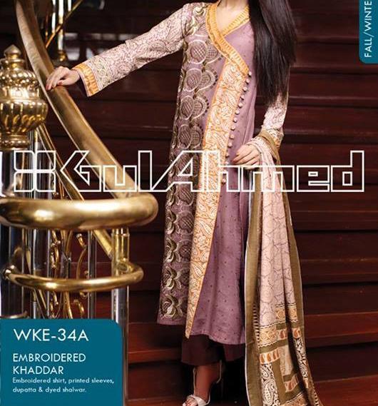 Gul Ahmed Fall Winter Khaddar Magazine Collection 2013 vol-2
