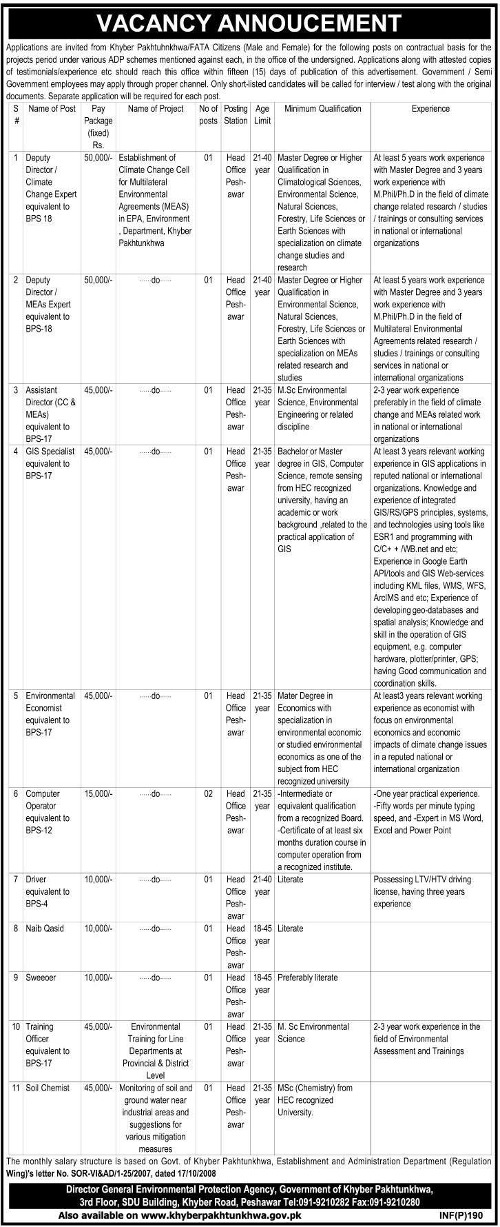 Environmental-Protection-Agency-Khyber-Pakhtunkhwa-Jobs[3]