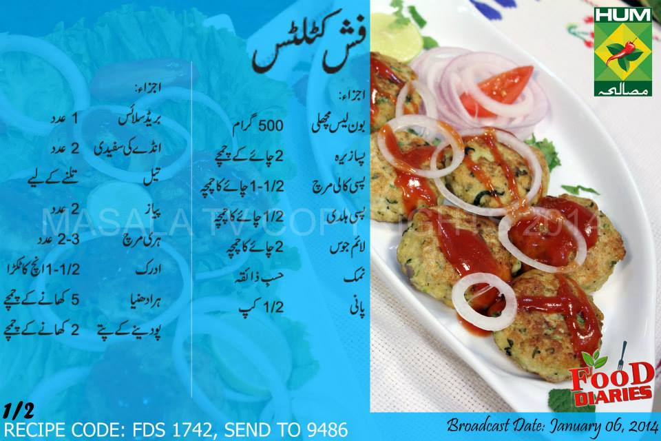 Fish Cutlets Food Diaries Recipes Urdu Masala TV