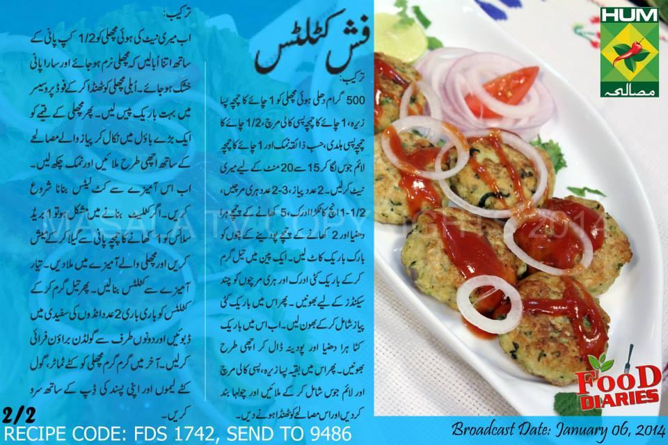 Food Diaries Recipes Urdu Masala TV