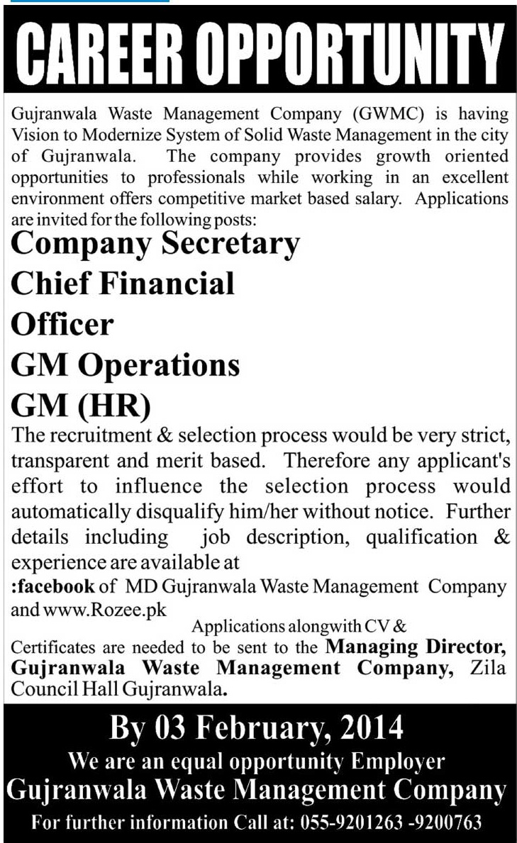Gujranwala-Waste-Management-Company-Jobs 2014
