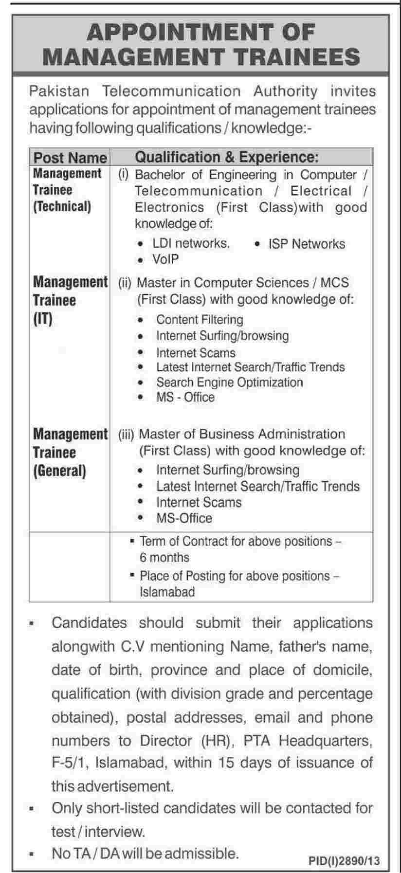 pakistan telecommunication authority jobs1 Pakistan Telecommunication Authority PTA Jobs