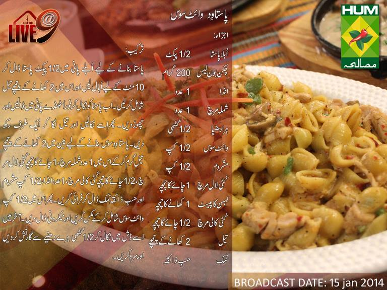 Recipes for pastas in white sauce
