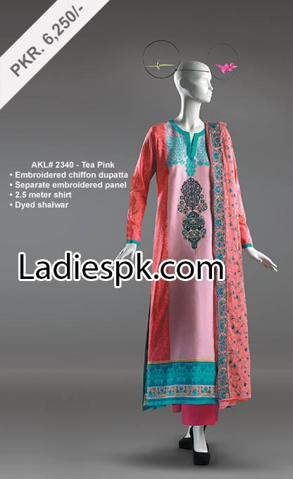 Al Karam Lawn Prices 2014 Summer Collection Long Kameez Shalwar Designs