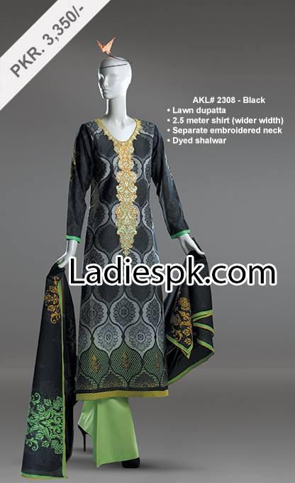 Al Karam Lawn Prices 2014 Summer Collection Long Kameez Shalwar