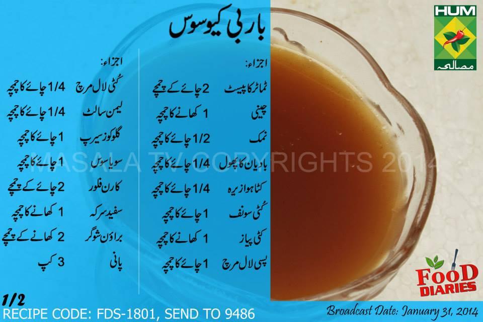 Cake Topping Recipes In Urdu: Barbecue Sauce Recipe Urdu & English By Rida Aftab Masala TV