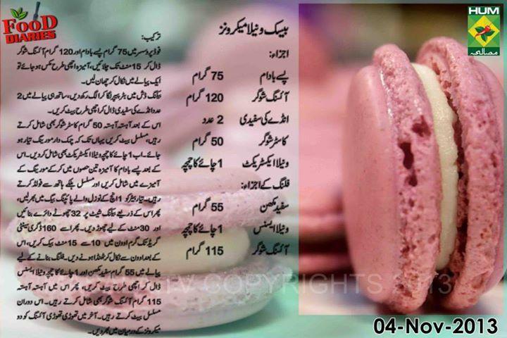 Cookies recipes in urdu