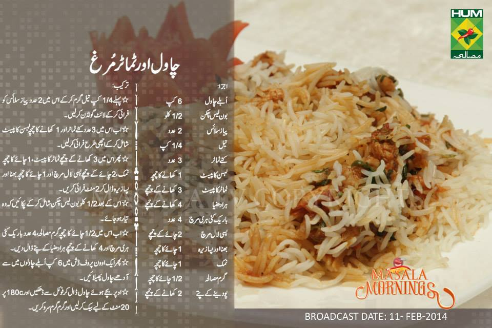 Dry Fruit Cake Recipe By Shireen Anwer