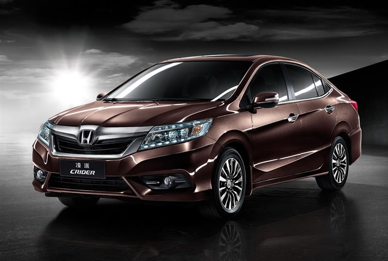 honda city 2014 price in pakistan and features Honda City 2014 Price