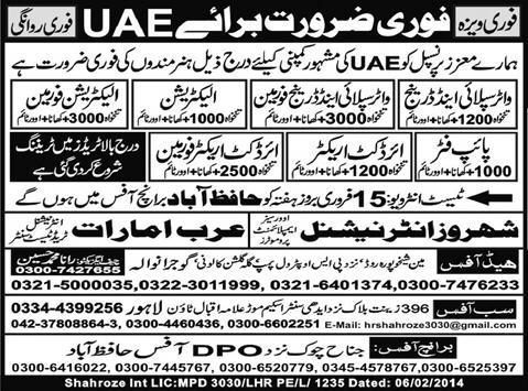 jobs in uae Technical Jobs in UAE