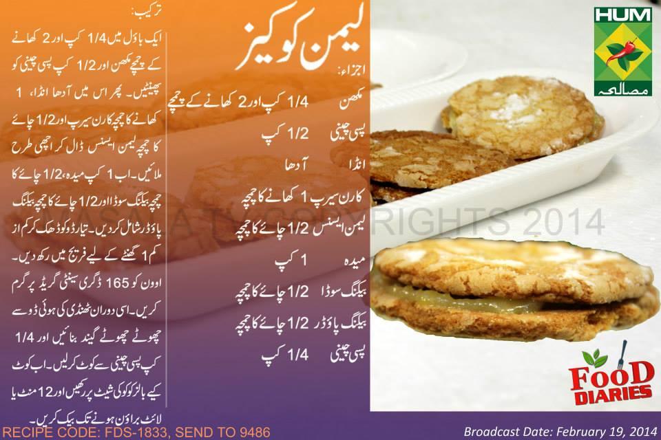 Banana Cake Recipe In Urdu Video: Lemon Cookies Recipe In Urdu English Zarnak Sidhwa Masala TV