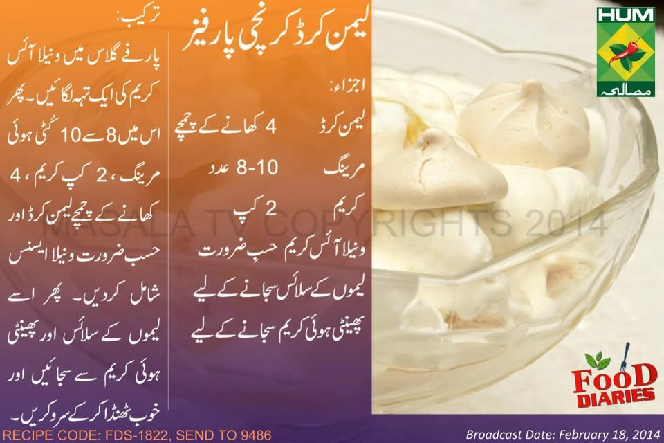 how to make chocolate cake recipe in urdu