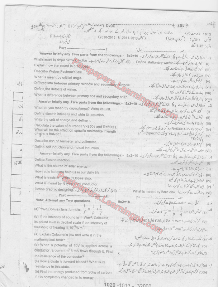 Sargodha Board 2013 10th Class Physics Past Paper Old Guess Papers 5 Year
