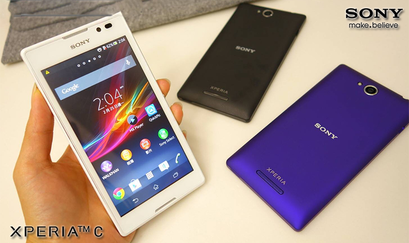 Sony Xperia z Mobile Price in Pakistan Sony-xperia-c---price-in