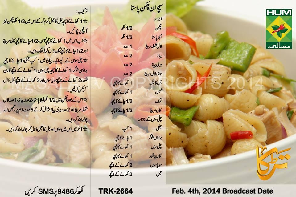 Szechuan Chicken Pasta Recipe In Urdu English Masala TV