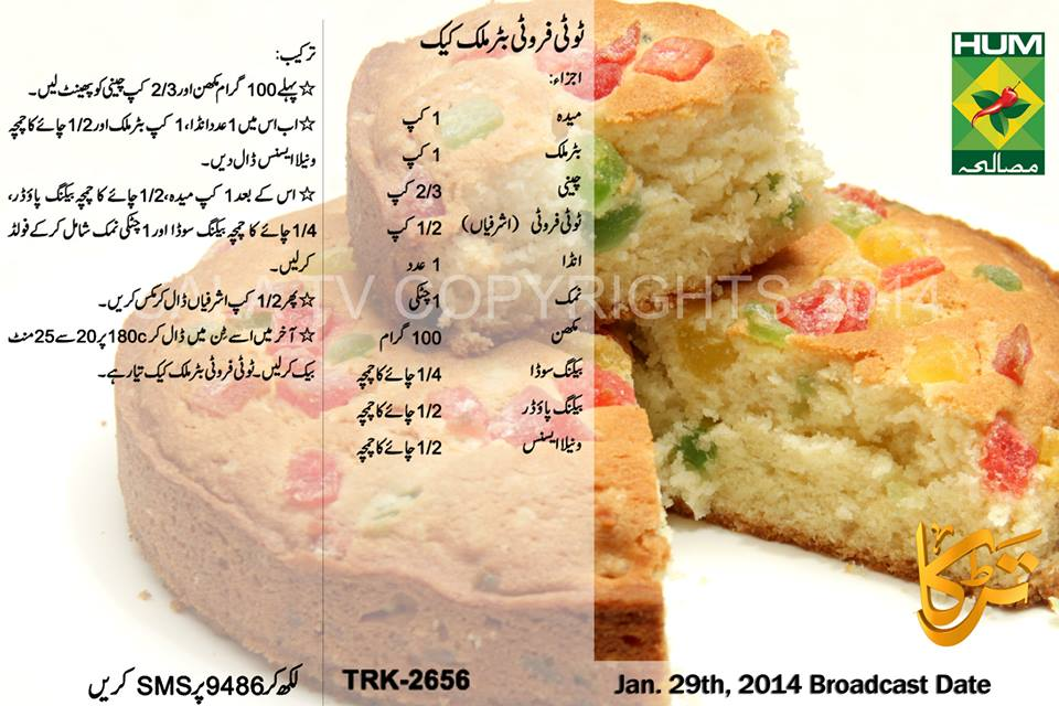 buttermilk cake recipe urdu english masala tv Tutti Frutti Buttermilk ...