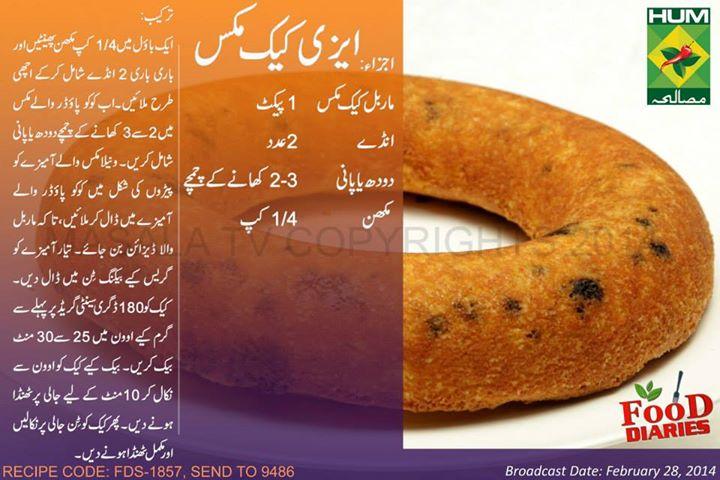 Cake Recipes In Urdu With Pictures: Easy Cake Mix Recipe In Urdu English Zarnak Sidhwa Masala TV