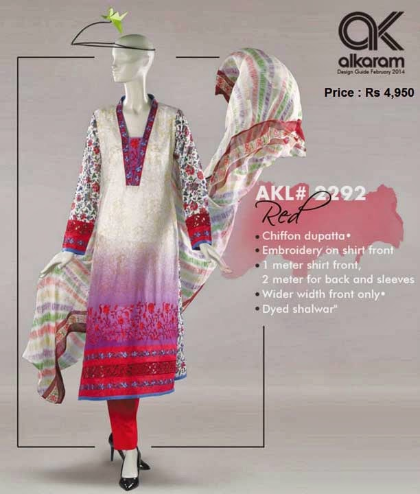 Alkaram Lawn Collection 2014 Catalogue Vol-2 with Price Range