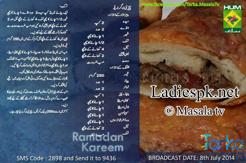 Cheeseburger-bread-Recipe-in-Urdu-English-Masala-TV-Facebook-Rida-Aftab-Tarka
