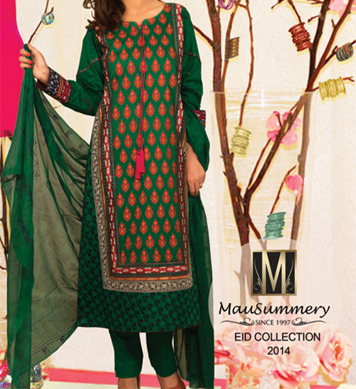 Facebook Mausummery Lawn Eid Summer Collection 2014 Prices for Women Shalwar Kameez Trend Price Rs. 5,450 catalogue