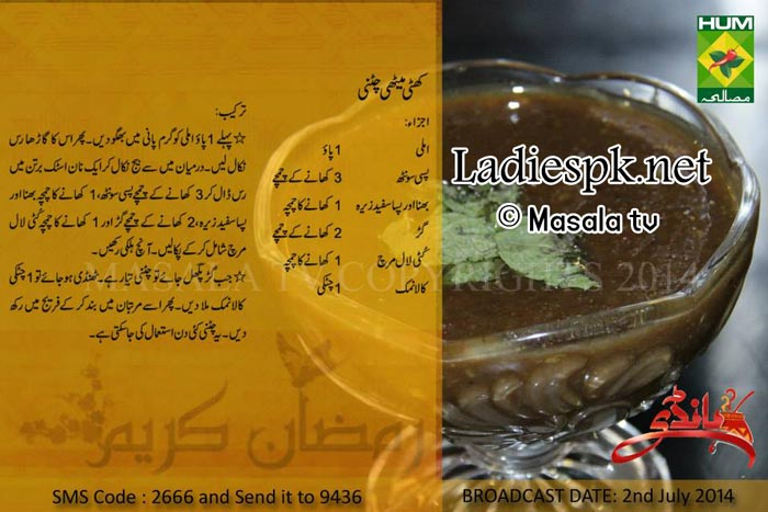 Khatti-Meethi-Chutney-recipes-Zubaida-Tariq-Show-Handi-Masala-TV-in-Urdu