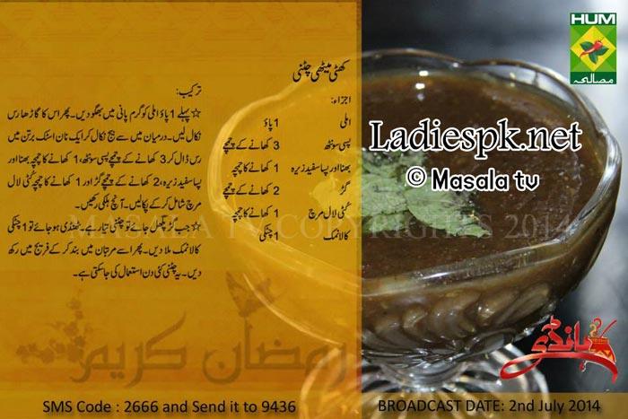 recipe for chicken spaghetti by zubaida apa
