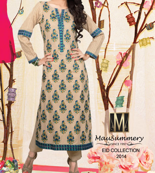 Mausummery Lawn Eid Summer Collection 2014 Prices for Women Girls Long Shirt Fashion Price Rs. 3,950 catalogue