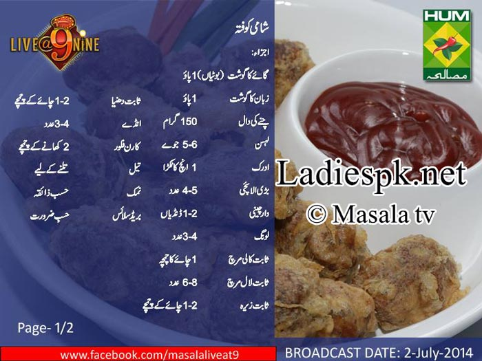 Shami-Kofta-Recipe-in-Urdu-English-by-Chef-Gulzar-Masala-TV-Live@9-Facebook